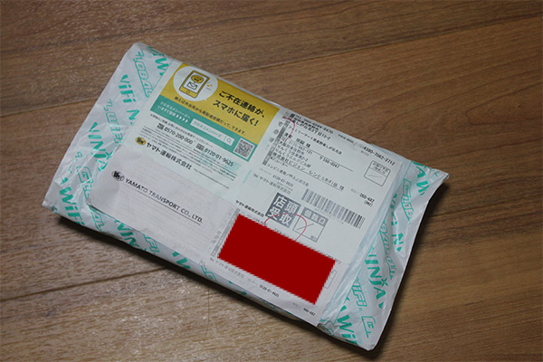 WiFiレンタルどっとこむより届いた包装は意外と簡素